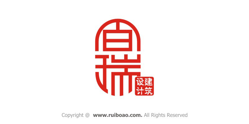 百瑞建筑设计_青岛广告公司|青岛标志设计|青岛画册